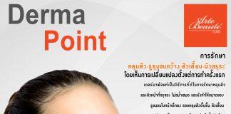 Derma Point